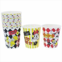 ミッキーマウス 紙コップ ペーパーカップ14個セット カーニバル ディズニー 3柄14個 キャラクター グッズ