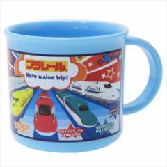 プラレール プラカップ 食洗機対応ランチコップ 19 鉄道 200ml キャラクター グッズ