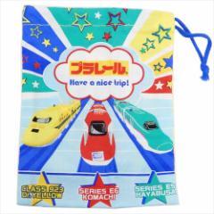 プラレール 巾着袋 歯ブラシホルダー付コップ袋 19 鉄道 15×21cm キャラクター グッズ メール便可