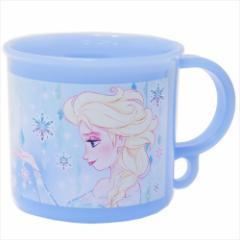 アナと雪の女王 プラカップ 食洗機対応ランチコップ エルサ 19 ディズニー 200ml キャラクター グッズ