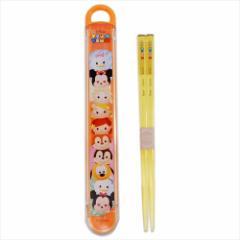 ディズニーツムツム おはしセット 食洗機対応お箸&スライドはしケース パッチワーク ディズニー 16.5cm メール便可