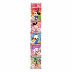 ミッキー&フレンズ ひな祭り お菓子 顔型 グミ 5連パック ディズニー ギフト雑貨 キャラクター グッズ