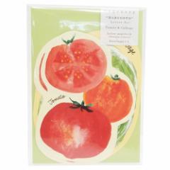 レターセット イノウエエリコ まるごとLETTER SET トマトとキャベツ Vegenery 便箋 封筒 おしゃれ グッズ メール便可