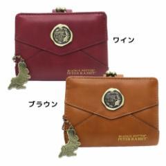 ピーターラビット レディース 二つ折り財布 がまぐち ショートウォレット メタル封蝋デザイン 口金札入れ キャラクター グッズ