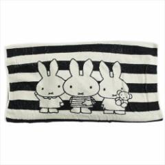 ミッフィー 大人用枕カバー のびのびピローケース オールmiffy BE ディックブルーナ 50×63cmまでの枕に対応 絵本キャラクター グッズ