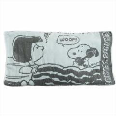 スヌーピー 大人用枕カバー のびのびピローケース マーシー&スヌーピー ピーナッツ 50×63cmまでの枕に対応 キャラクター グッズ