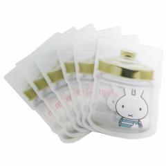 ミッフィー 自立 食品 保存袋 スタンド ジッパーバッグ S 6枚セット アップ ディックブルーナ 8.8×12×3cm メール便可