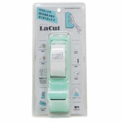 LaCut ラカット テープカッター 強力 マグネット付き テープホルダー ミントグリーン 2019年 新生活 準備 マスキングテープ