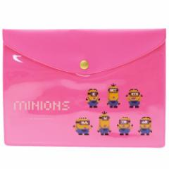 ミニオン ポケットファイル A6 フラットケース B 怪盗グルー 2019年 新入学新学期準備 キャラクター グッズ メール便可