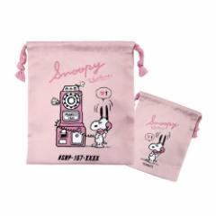 スヌーピー 巾着袋 マチ付き きんちゃくポーチ テレフォン ピーナッツ 小物入れ キャラクター グッズ メール便可