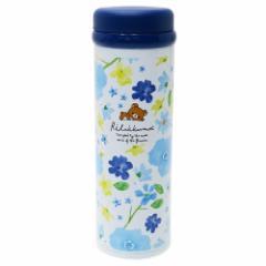 リラックマ 保温保冷水筒 ステンレスマグボトル 花柄BL サンエックス 350ml キャラクター グッズ
