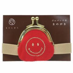 スマイリーフェイス 小銭入れ ゴムバンド付き まめがま 赤色 500円玉サイズ キャラクター グッズ メール便可