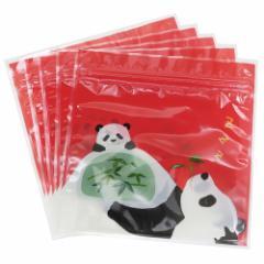 パンダ 小分け ビニール袋 まんぷくジッパーバッグ 5枚セット アニマル 15×15cm 日本製 グッズ メール便可