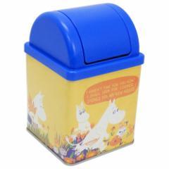 ムーミン 卓上ゴミ箱 ミニダストボックス お茶畑 北欧 インテリア雑貨 キャラクター グッズ