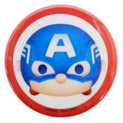 キャプテンアメリカ 缶バッジ ビッグ カンバッジ マーベルツムツム 直径4.3cm キャラクター グッズ メール便可