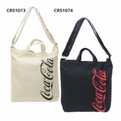 コカコーラ 2way トートバッグ 天ファスナー付き ショルダートート ロゴ Coca Cola