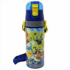 ポケットモンスター 保冷専用水筒 ワンプッシュステンレスボトル サン&ムーン19 ポケモン 470ml キャラクター グッズ