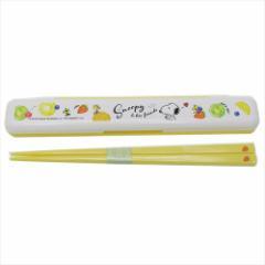 スヌーピー おはしセット お箸&はし箱セット フルーツ ピーナッツ 18cm キャラクター グッズ メール便可