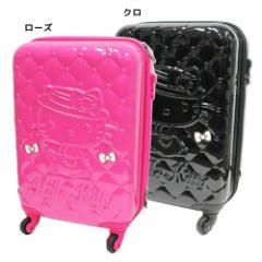 ハローキティ スーツケース 115cmキャリーケース キルティング柄 サンリオ 機内持ち込み可 キャラクター グッズ 送料無料