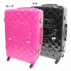 ハローキティ スーツケース 26インチキャリーケース キルティング柄 サンリオ 66リットル キャラクター グッズ 送料無料