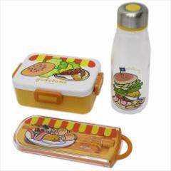 ぐでたま ランチセット お弁当3点セット 新入学 入園 サンリオ 通学 通勤 弁当箱 箸 水筒 キャラクター グッズ