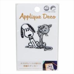 スヌーピー ステッカー 刺繍 ステッカー FARRON ピーナッツ アップリケ シール キャラクター グッズ メール便可