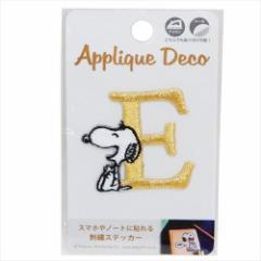 スヌーピー ステッカー 刺繍 ステッカー E ピーナッツ アップリケ シール キャラクター グッズ メール便可