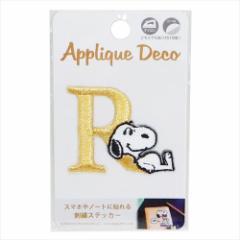 スヌーピー ステッカー 刺繍 ステッカー R ピーナッツ アップリケ シール キャラクター グッズ メール便可