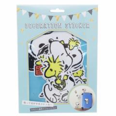 スヌーピー ウォールデコステッカー 貼って剥がせるBIGデコレーションシール Snoopy & ウッドストック ピーナッツ メール便可