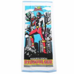 騎士竜戦隊 リュウソウジャー フェイスタオル 子供用ロングタオル スーパー戦隊シリーズ 34×75cm キャラクター グッズ メール便可