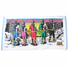 騎士竜戦隊 リュウソウジャー バスタオル 子供用ビッグタオル スーパー戦隊シリーズ 60×115cm キャラクター グッズ