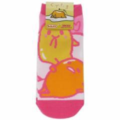 ぐでたま 女性用靴下 レディースソックス ぐでたまとぎゅでちゃま サンリオ 23〜25cm キャラクター グッズ メール便可