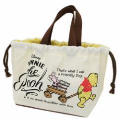 くまのプーさん ランチ巾着 お弁当きんちゃくバッグ Reading ディズニー 29×16.5×12cm キャラクター グッズ メール便可