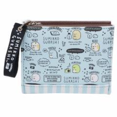 すみっコぐらし ジュニア ウォレット ファスナー付き2つ折り財布 ブルー サンエックス かわいい キャラクター グッズ