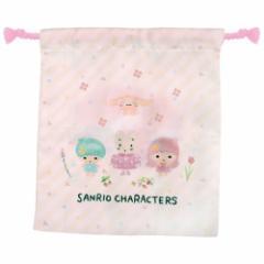 キキ&ララ&マロンクリーム&シナモロール 巾着袋 マチ付き きんちゃく ポーチ サンリオ コップ袋 キャラクター グッズ メール便可
