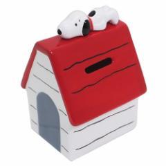 スヌーピー 陶器製 貯金箱 セラミックフィギュアバンク ハウス ピーナッツ かわいい キャラクター グッズ
