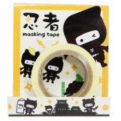 忍者 マスキングテープ 15mm マステ イエロー プチギフト キャラクター グッズ メール便可