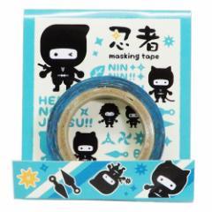 忍者 マスキングテープ 15mm マステ ブルー プチギフト キャラクター グッズ メール便可