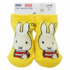 ミッフィー ベビー ソックス 新生児はじめての靴下 しましまミッフィー YE ディックブルーナ 7〜10cm 絵本キャラクター グッズ
