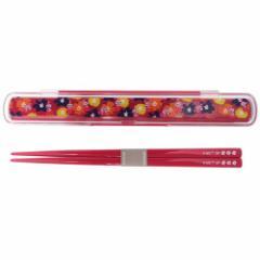ムーミン おはしセット お箸 & プラ製 はしケース リトルミイ フラワー 北欧 18cm キャラクター グッズ メール便可