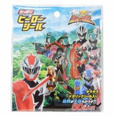 騎士竜戦隊 リュウソウジャー フレークシール たっぷり ヒーロー シール 50枚入り キャラクター グッズ メール便可