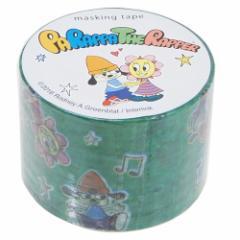 パラッパラッパー クラフトテープ 30mm幅 マスキングテープ GR ロドニーAグリーンブラット デコシール キャラクター グッズ