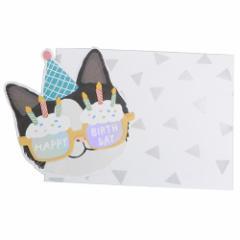 ハンナメリン グリーティング カード サングラスアニマル バースデーカード ケーキキャット アニマル 誕生日祝い メール便可
