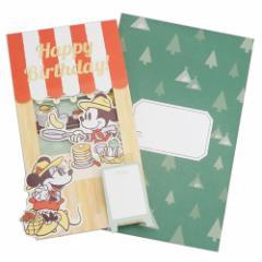 ミッキー&ミニー グリーティング カード ポップアップスタンド バースデーカード ディズニー 誕生日祝い メール便可