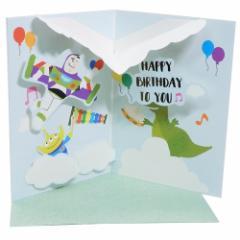 トイストーリー グリーティング カード ポップアップ バースデーカード ディズニー 誕生日祝い キャラクター グッズ メール便可