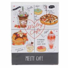 プロフ帳 MELTY CAFE プロフィールブック 2019年新入学文具 新学期準備雑貨 かわいい グッズ