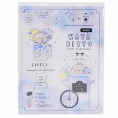 プロフ帳 WATABITTO プロフィールブック 2019年新入学文具 新学期準備雑貨 かわいい グッズ