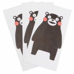 くまモン ポチ袋 祝儀袋 大 3枚セット ゆるキャラ 金封 キャラクター グッズ メール便可
