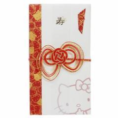 ハローキティ 結婚祝 ご祝儀袋 紅りぼん サンリオ のし袋 キャラクター グッズ メール便可