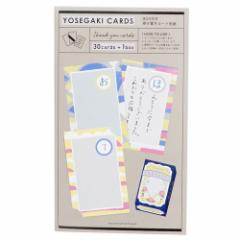 かるた メモリアル 雑貨 BOX付き 寄せ書きカード 色紙 卒業記念 ギフト雑貨 グッズ メール便可